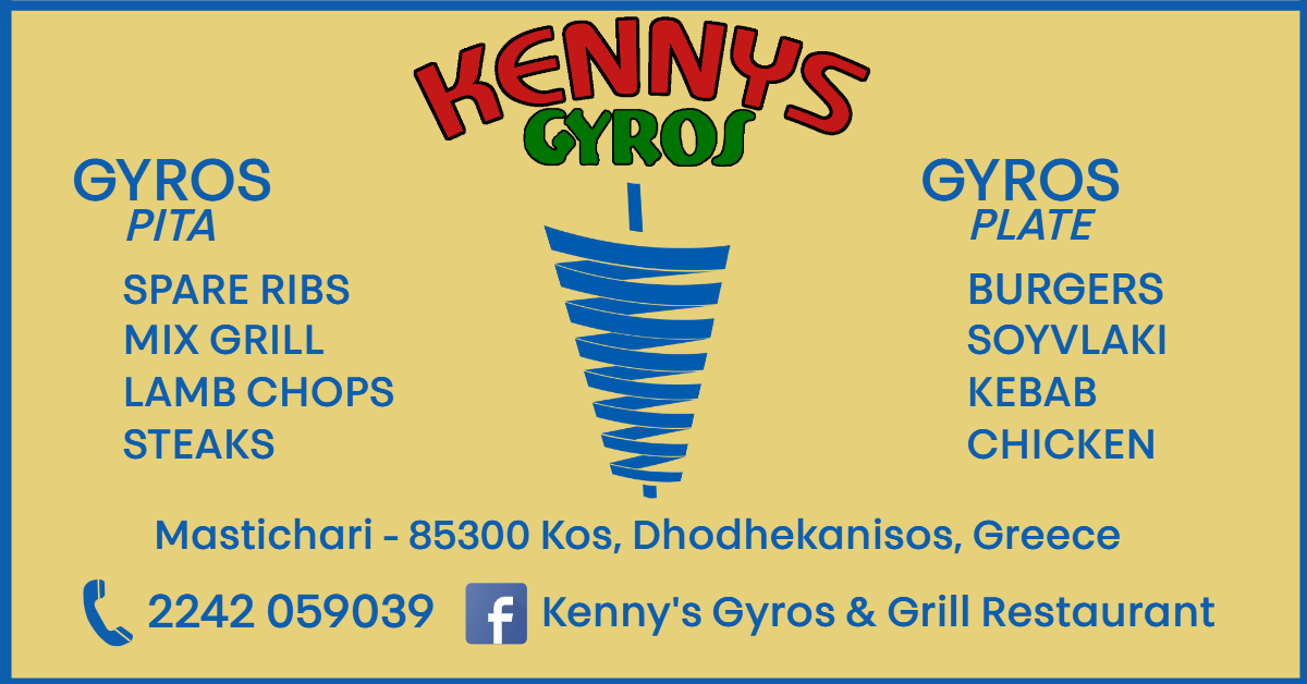 images kennys mastichari kos greece https://minivideopages.com/kennys-gyros-and-grill-33