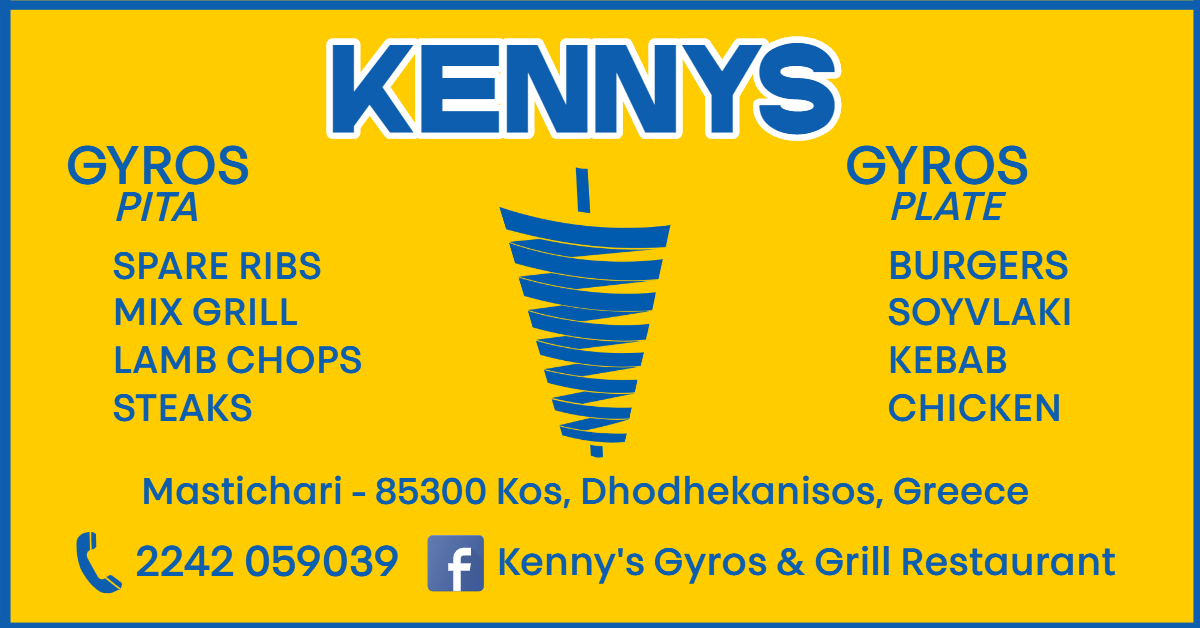 image kennys gyros grill, mastihari, kos, greece https://minivideopages.com/kennys