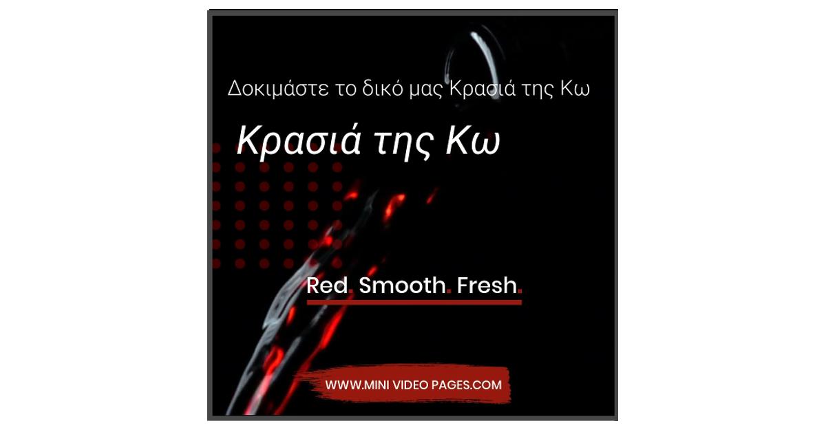 image wines link