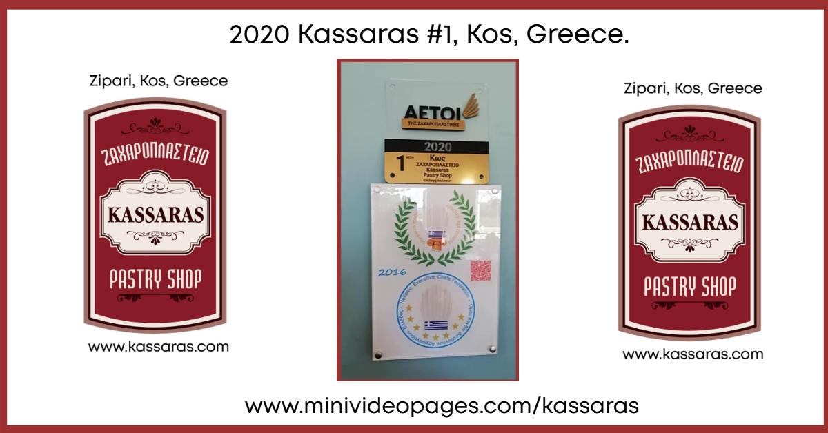 image mini video pages kassaras