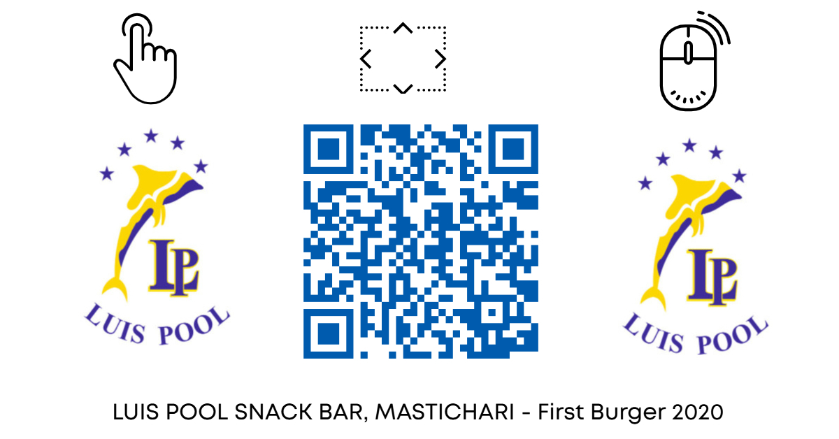 Luis Pool Snack Bar First Burger 2020 Link